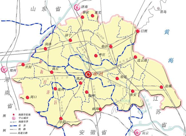 淮海经济区规划发展座谈会在我校召开